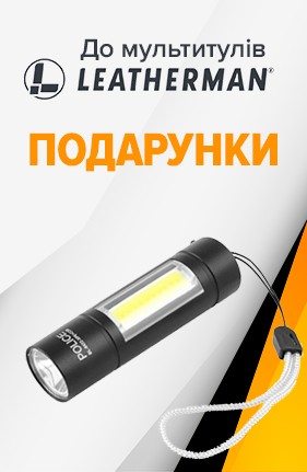 Gift_flashlightt_catalog